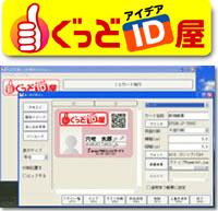 【未経験OK】総合レジャー企業の管理部門スタッフ(経理)|京都市内勤務